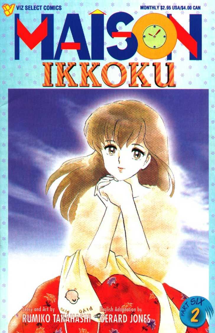 Maison Ikkoku 77 Page 2