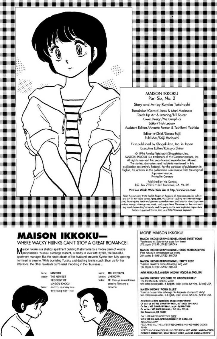 Maison Ikkoku 77 Page 3