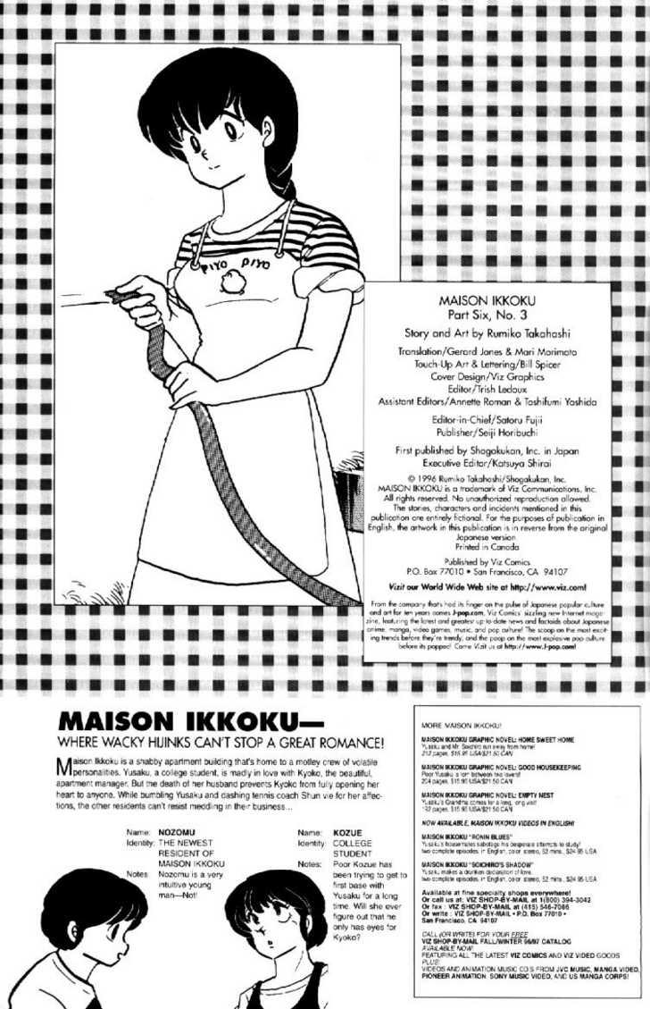 Maison Ikkoku 79 Page 3
