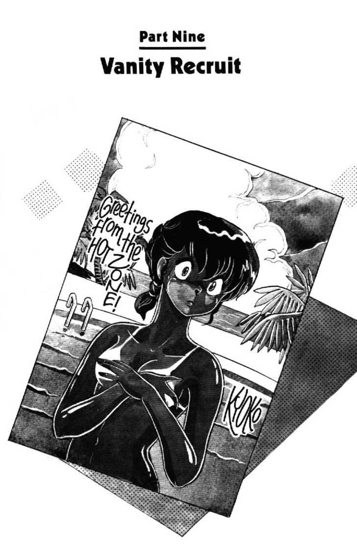 Maison Ikkoku 83 Page 4