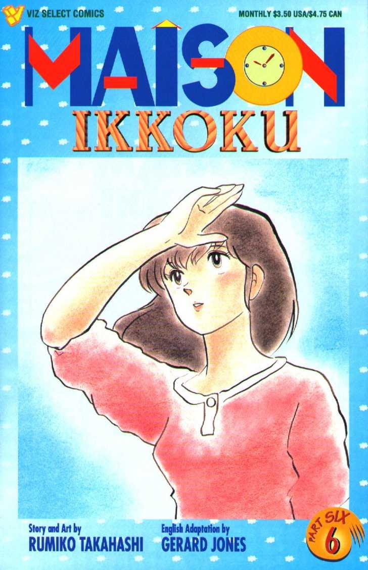 Maison Ikkoku 85 Page 2