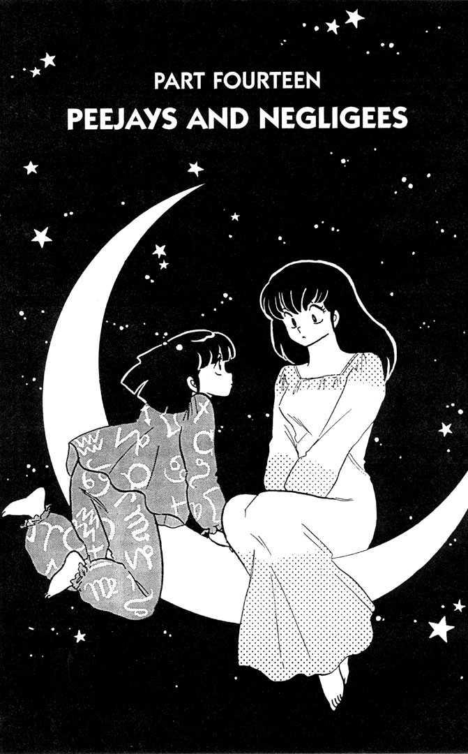 Maison Ikkoku 88 Page 2