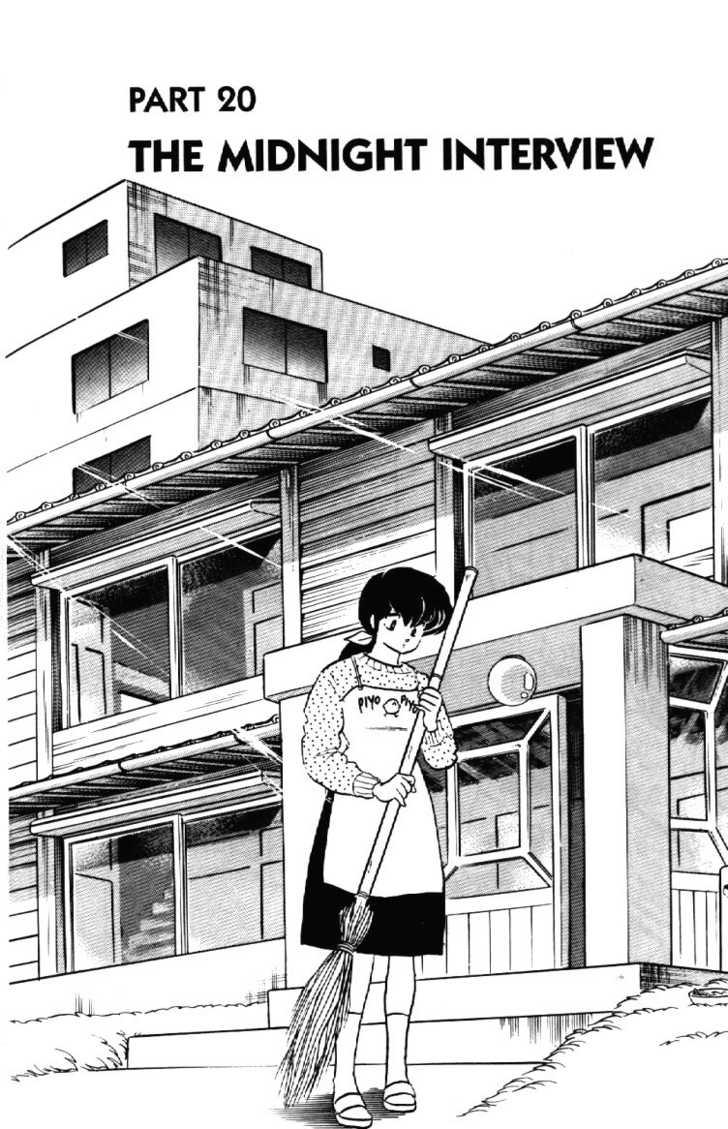 Maison Ikkoku 94 Page 2