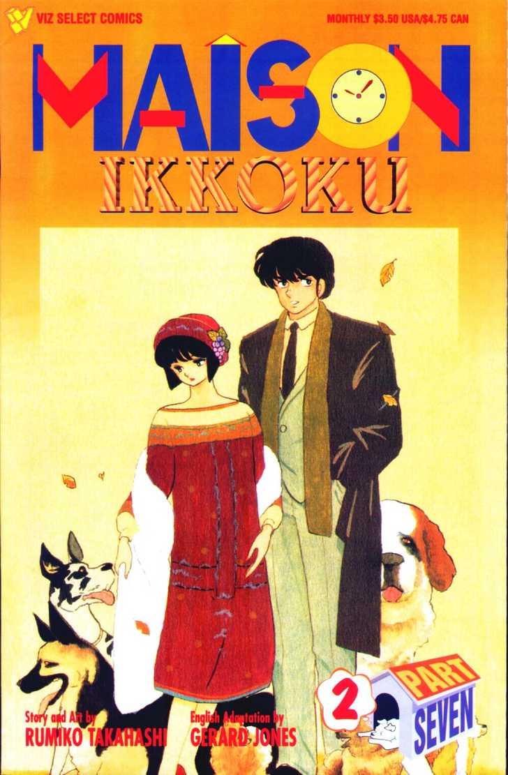 Maison Ikkoku 99 Page 2
