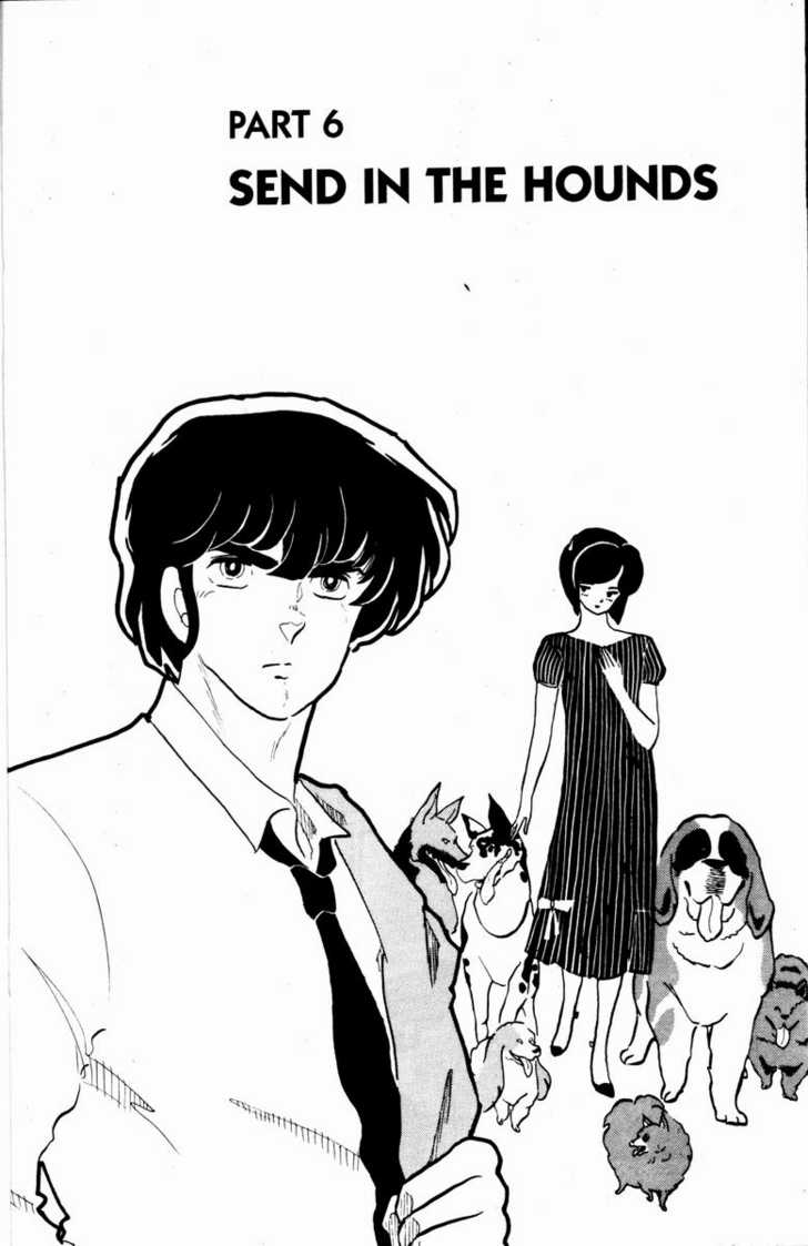 Maison Ikkoku 102 Page 2