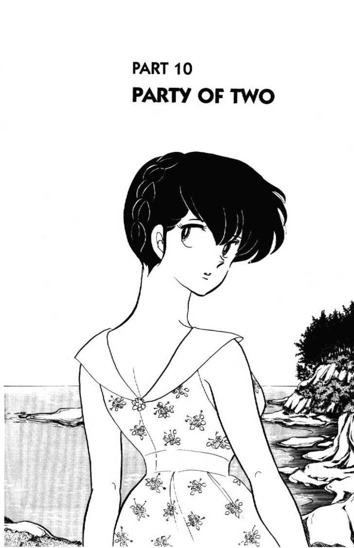 Maison Ikkoku 106 Page 2