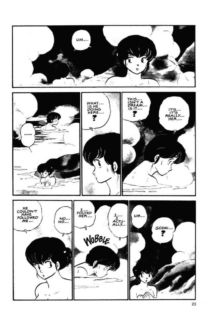 Maison Ikkoku 108 Page 3