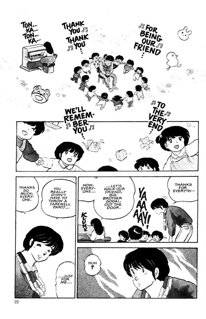 Maison Ikkoku 118 Page 3