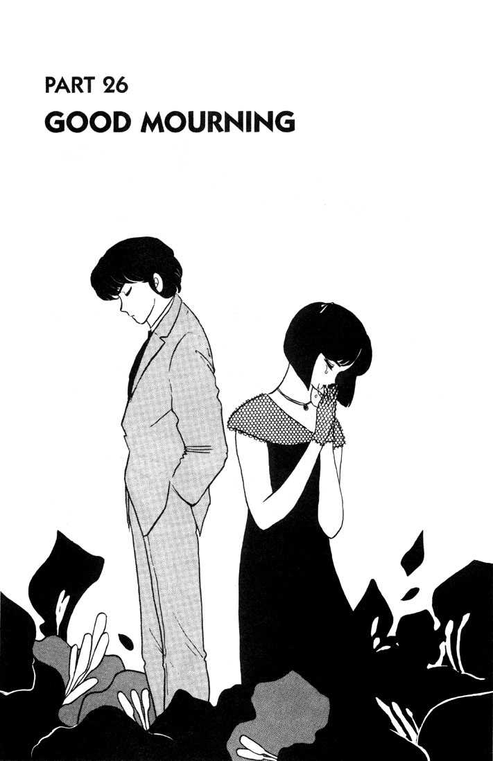Maison Ikkoku 122 Page 2