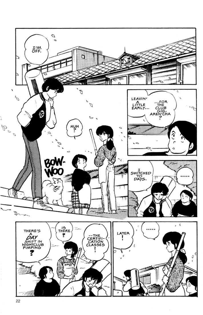 Maison Ikkoku 122 Page 3