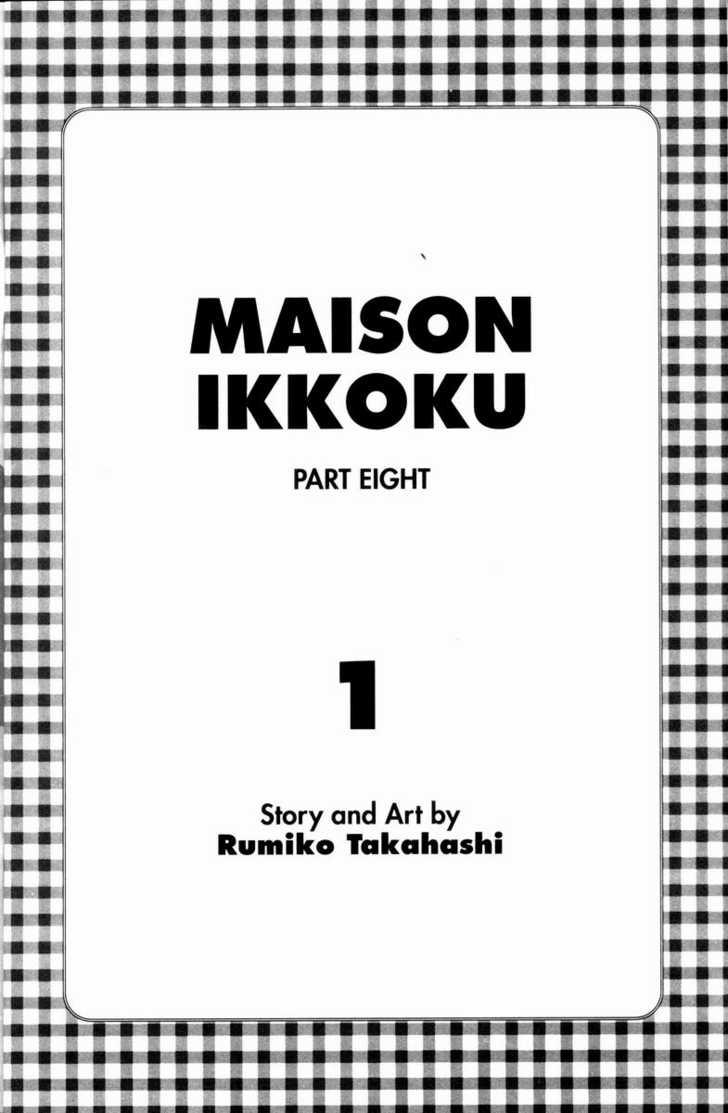 Maison Ikkoku 123 Page 2