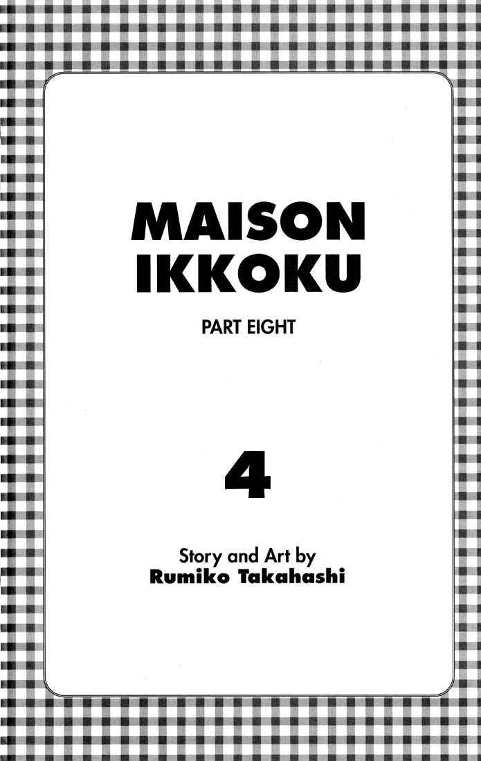 Maison Ikkoku 130 Page 2