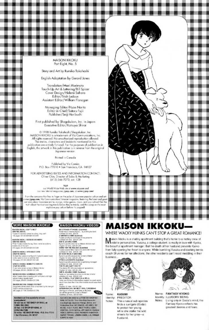 Maison Ikkoku 132 Page 2