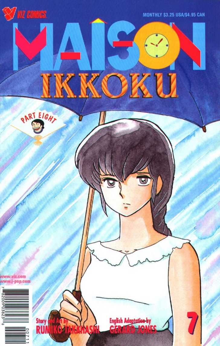 Maison Ikkoku 136 Page 1