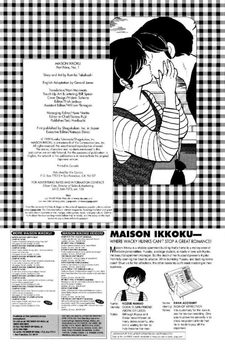 Maison Ikkoku 139 Page 2