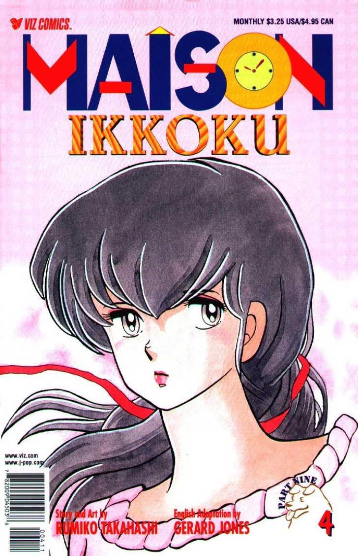 Maison Ikkoku 145 Page 1
