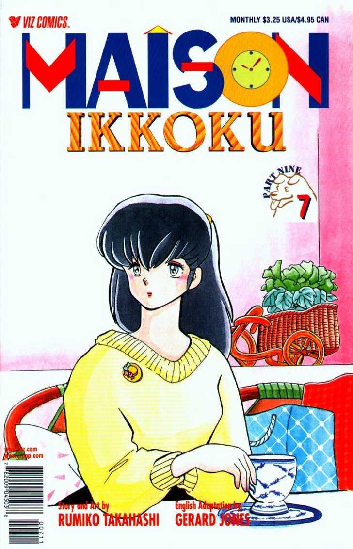 Maison Ikkoku 151 Page 1