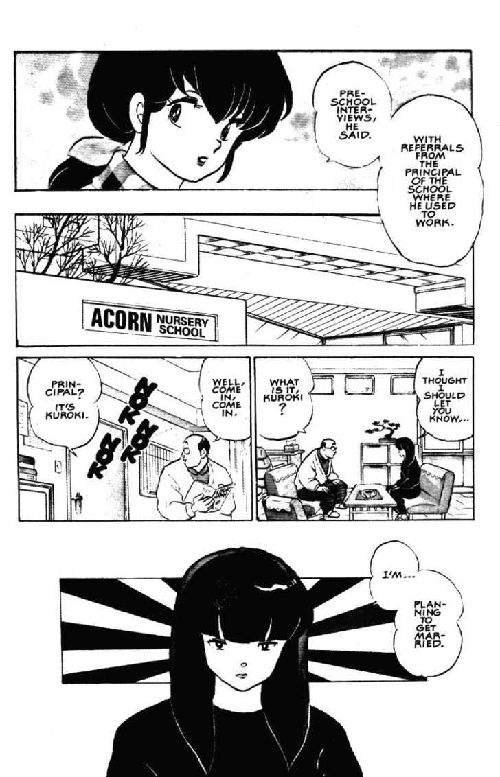 Maison Ikkoku 152 Page 2