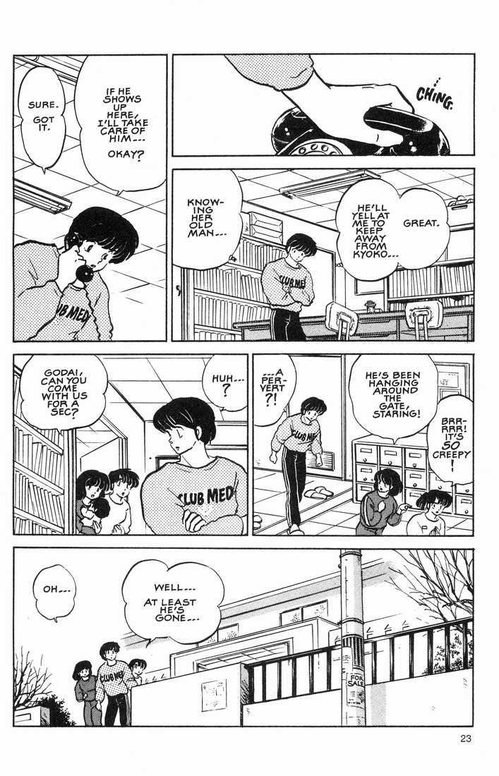 Maison Ikkoku 154 Page 3