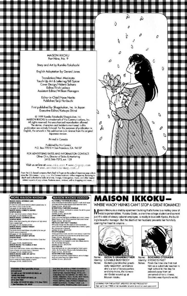 Maison Ikkoku 155 Page 2