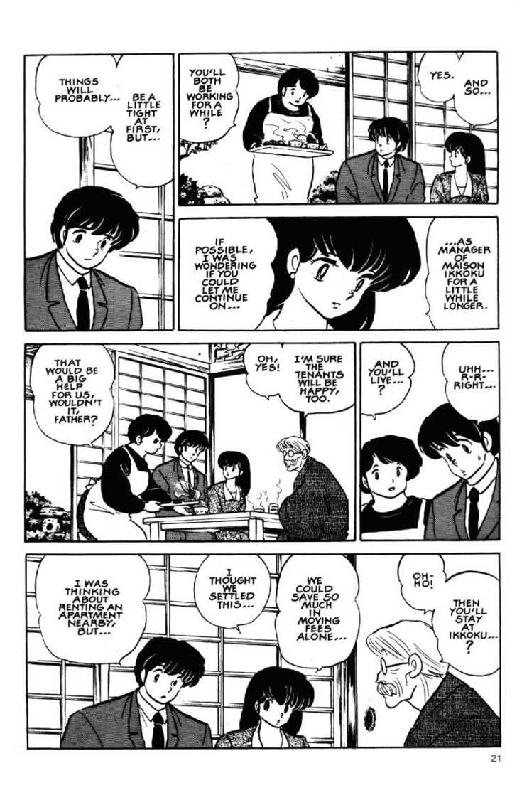 Maison Ikkoku 156 Page 2