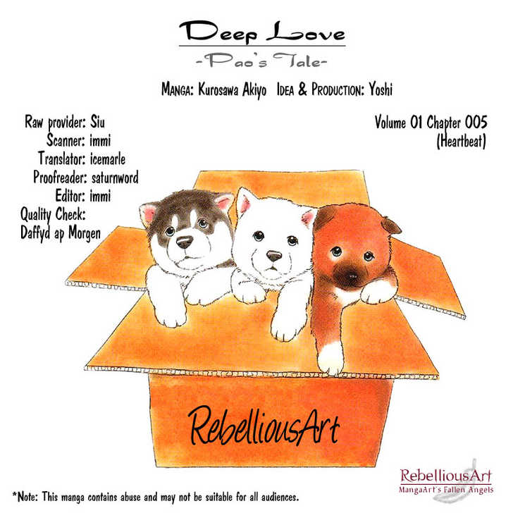 Deep Love - Pao no Monogatari 5 Page 1