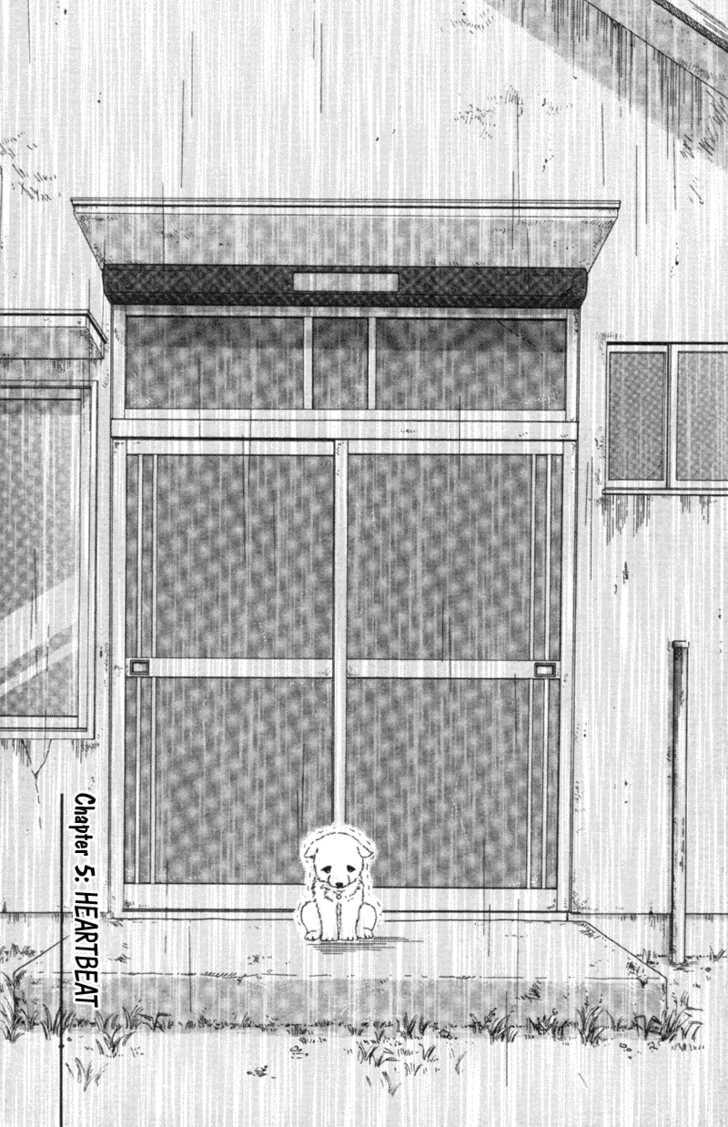 Deep Love - Pao no Monogatari 5 Page 2
