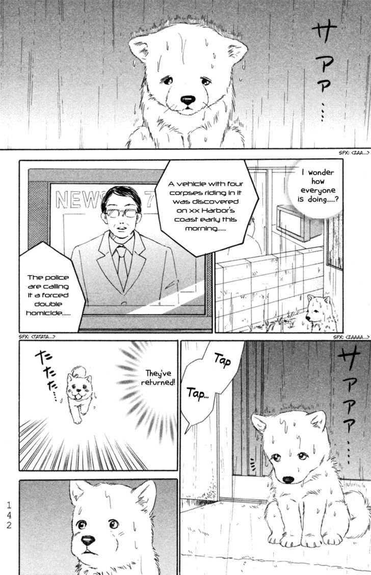 Deep Love - Pao no Monogatari 5 Page 3
