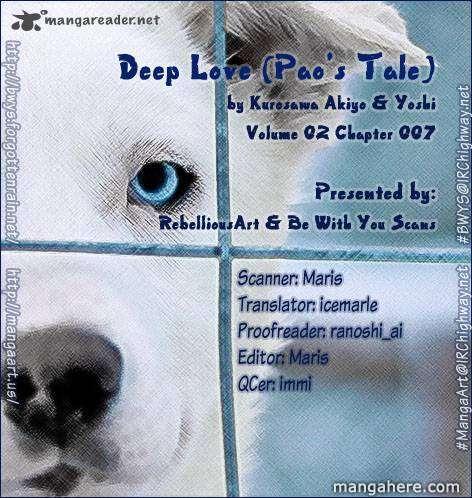 Deep Love - Pao no Monogatari 7 Page 1