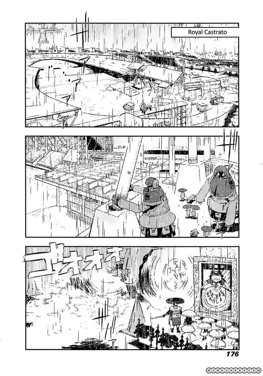 Cloth Road 23 Page 2