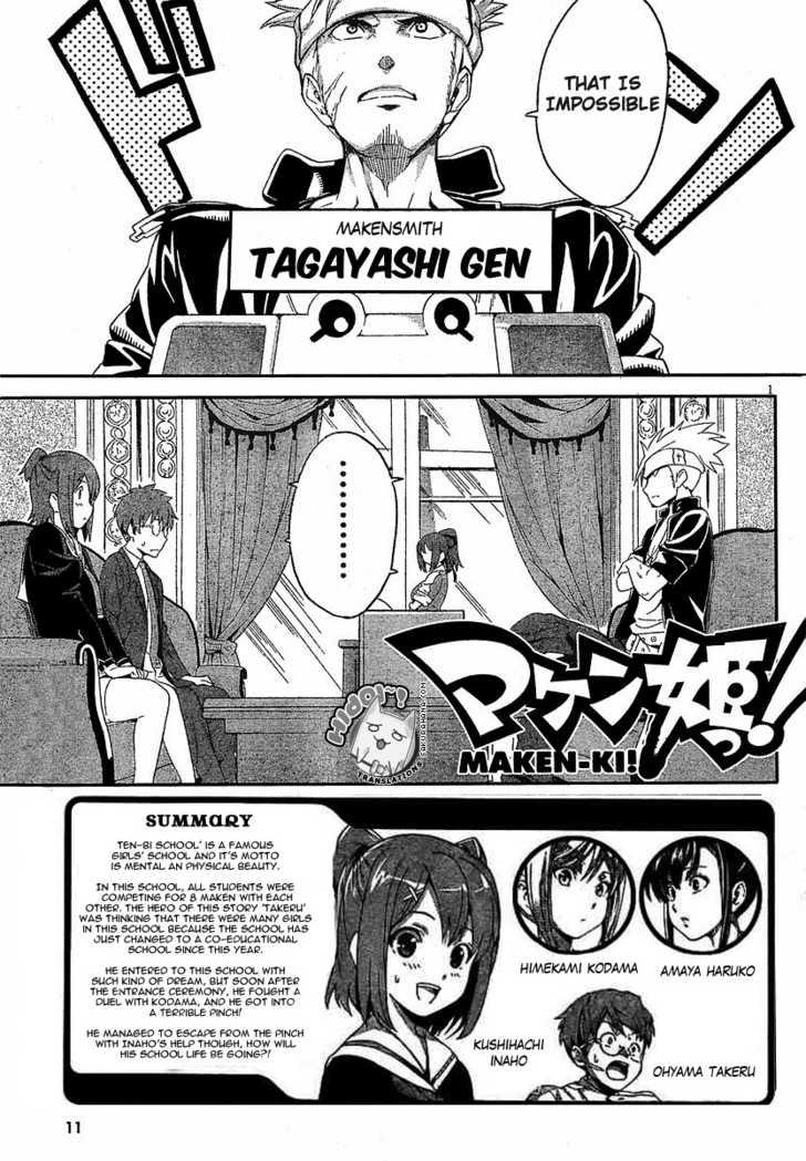 Maken-Ki! 3 Page 1