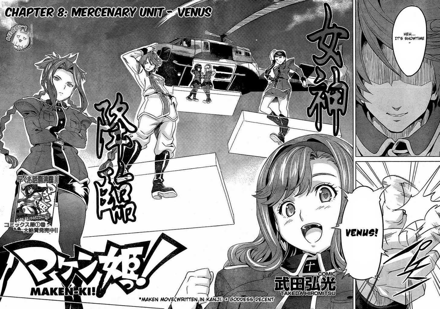 Maken-Ki! 8 Page 2