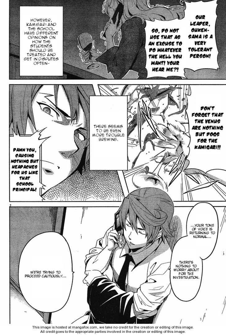 Maken-Ki! 14 Page 2