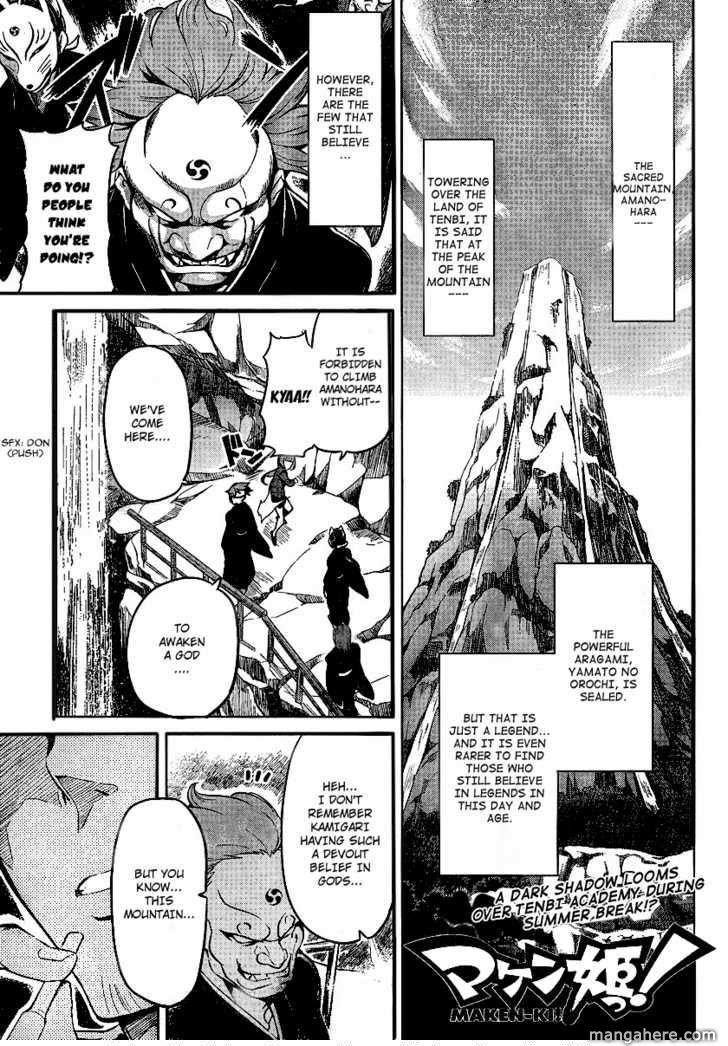 Maken-Ki! 34 Page 2