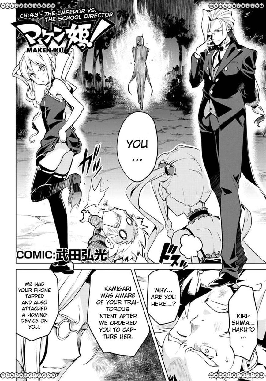 Maken-Ki! 43 Page 2