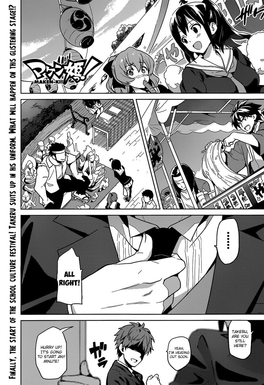 Maken-Ki! 64 Page 1