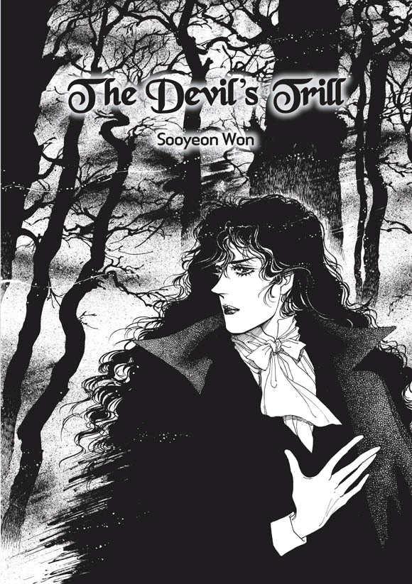 The Devil's Trill 0 Page 1