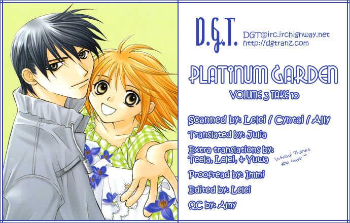 Platinum Garden 10 Page 1