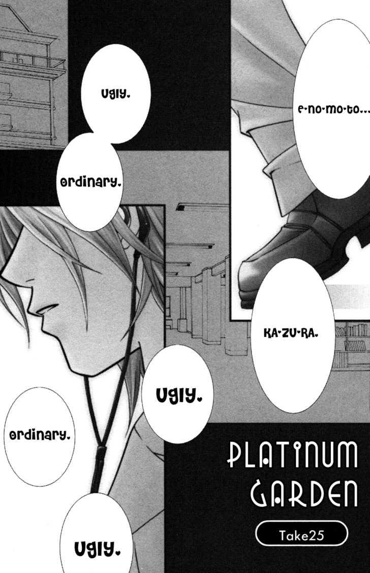 Platinum Garden 25 Page 2