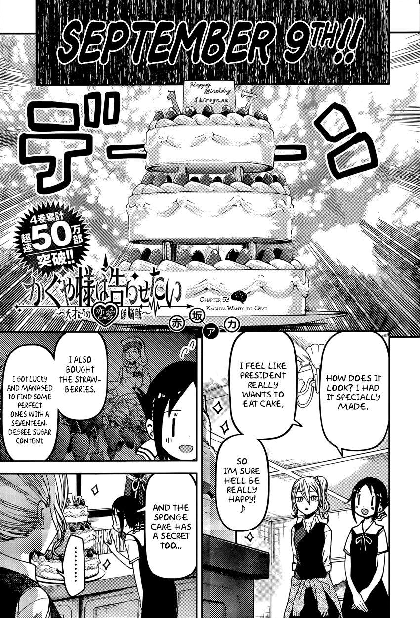Kaguya-sama wa Kokurasetai - Tensai-tachi no Renai Zunousen 53 Page 1