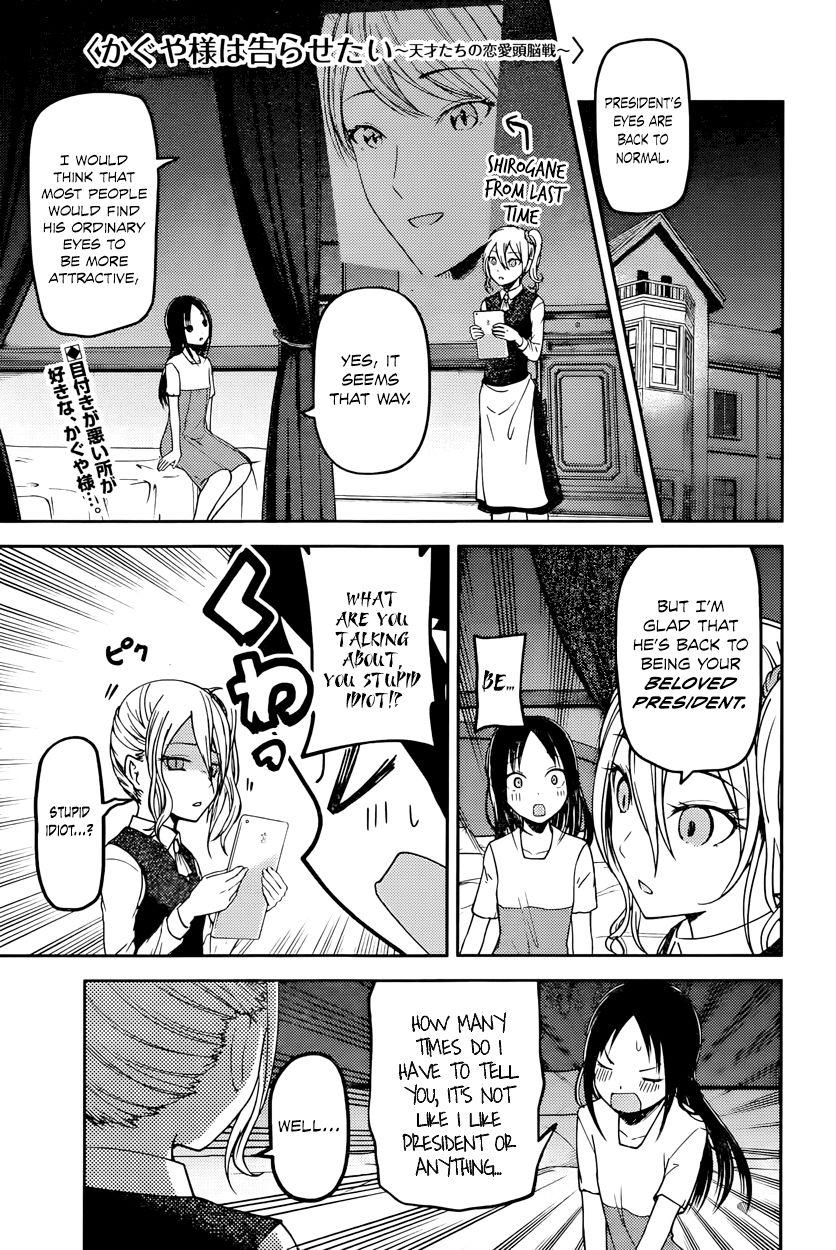 Kaguya-sama wa Kokurasetai - Tensai-tachi no Renai Zunousen 64 Page 1