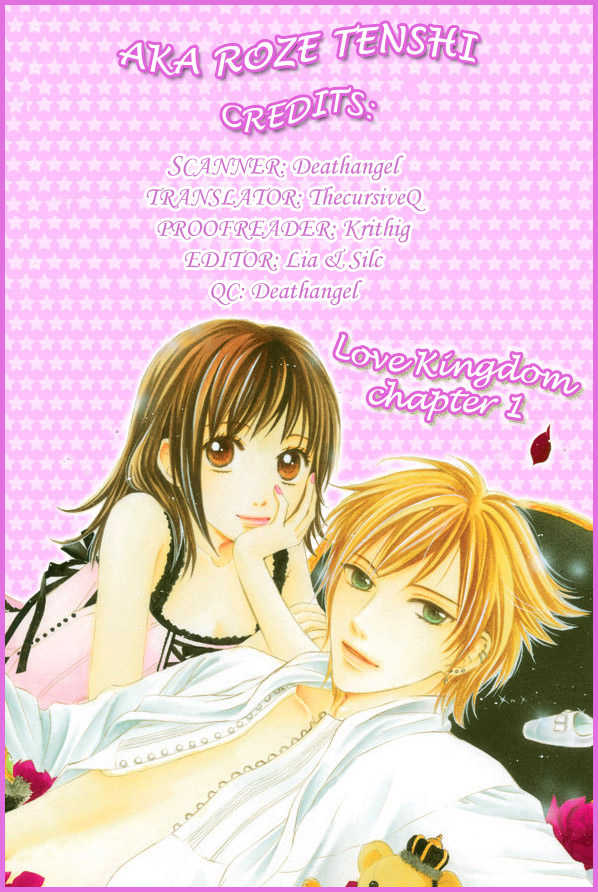 Hadaka no Oujisama - Love Kingdom 1 Page 1