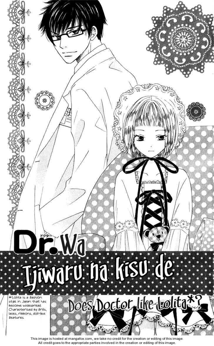 Dr. wa Ijiwaru na Kiss de 3 Page 2