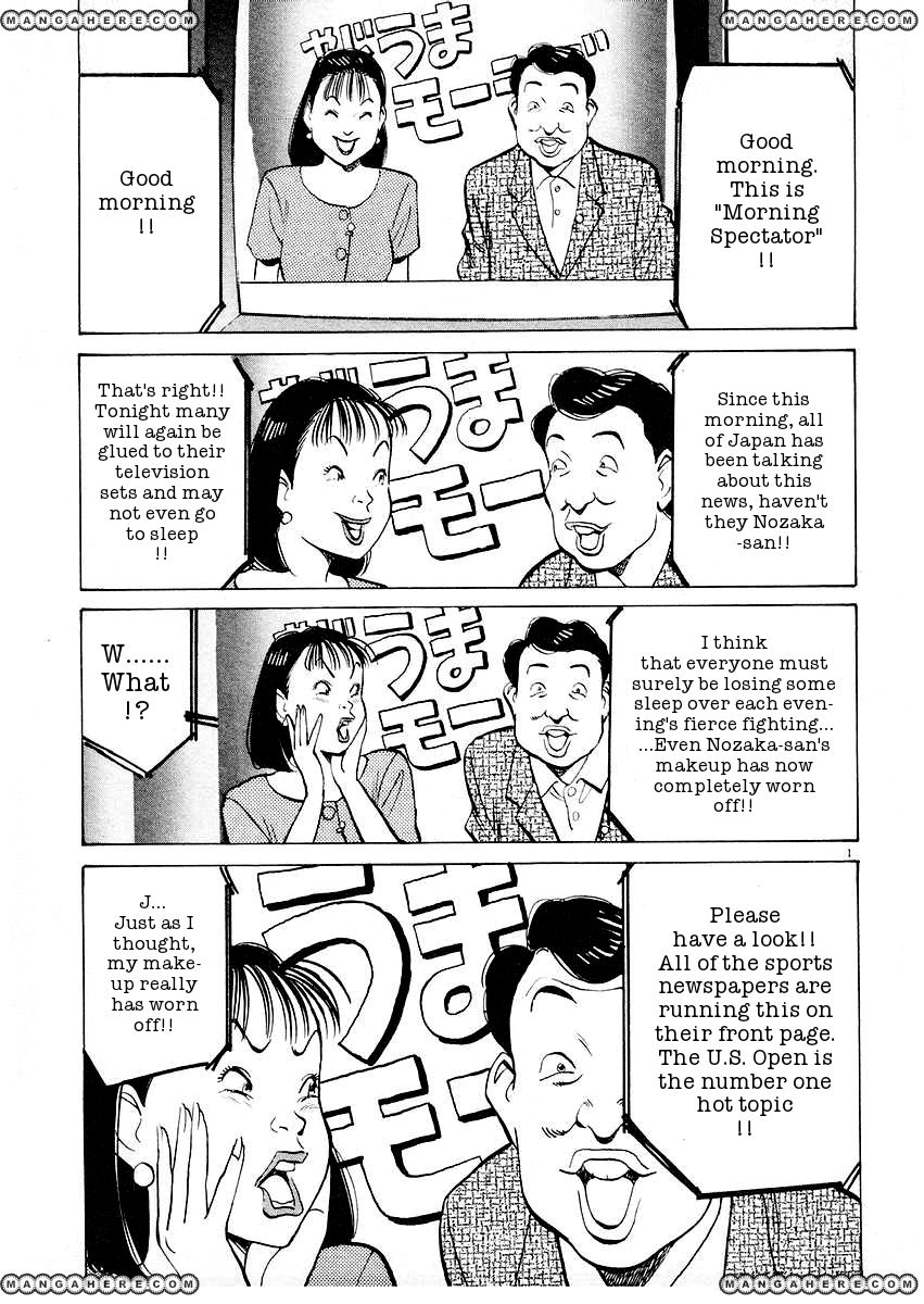 Happy! 151 Page 1