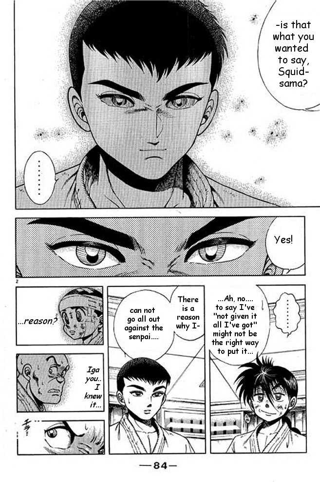Shin Kotaro Makaritoru 4 Page 2