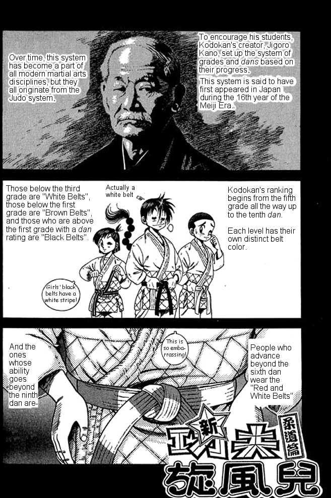 Shin Kotaro Makaritoru 5 Page 1