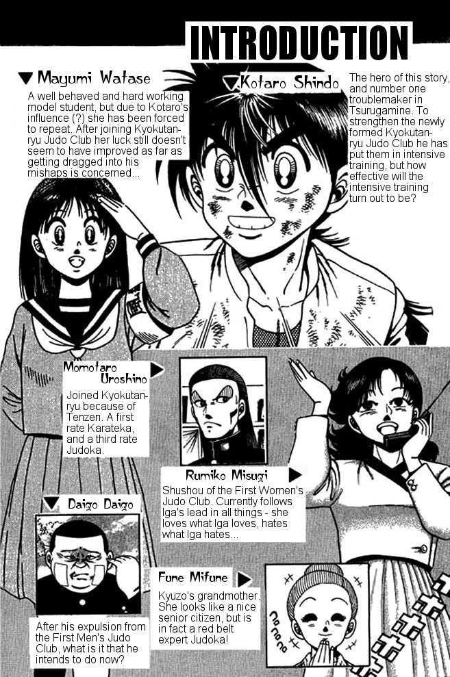 Shin Kotaro Makaritoru 1 Page 3