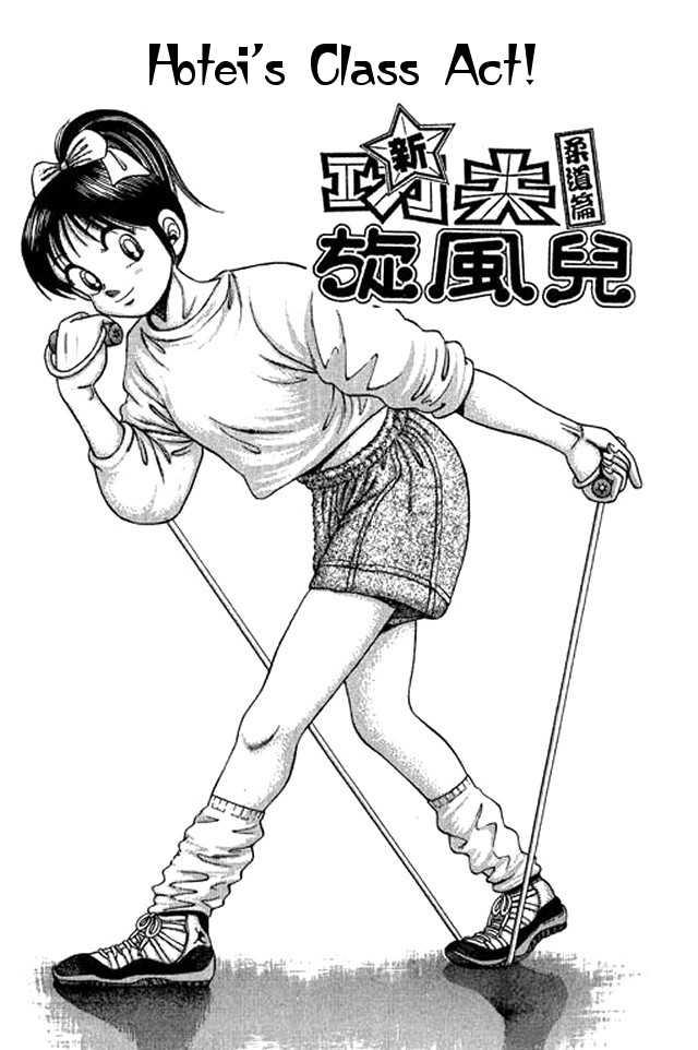 Shin Kotaro Makaritoru 4 Page 1