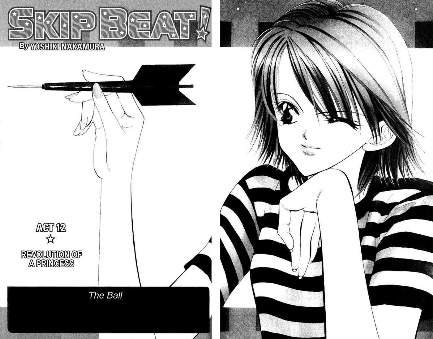 Skip Beat 12 Page 3