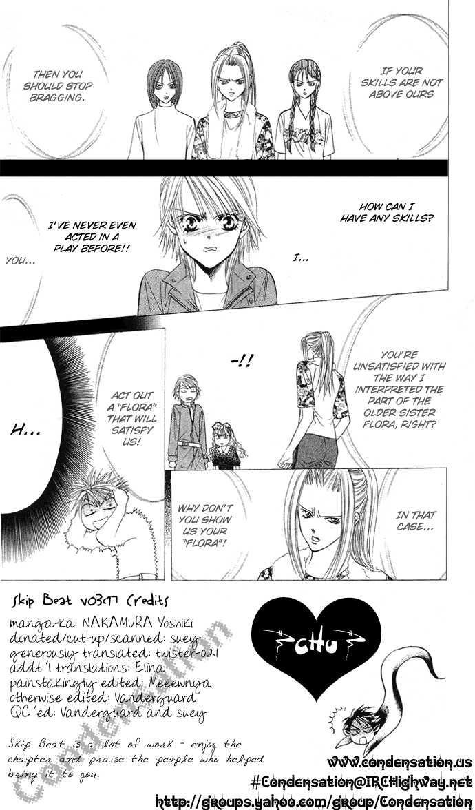 Skip Beat 17 Page 3